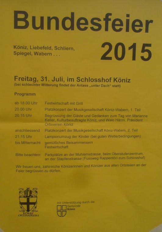 1. Augustfeier im Schlosshof   Köniz
