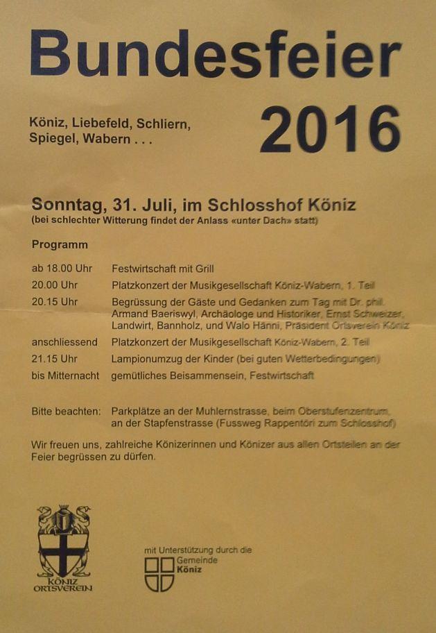 1-Augustfeier-Koeniz-2016