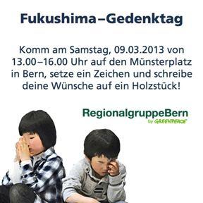Fukushima-Gedenktag