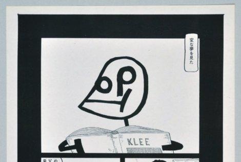 Kazuya Takahasi: «Kurē na hito» (Klee'scher Mensch), in: Morning, Nr. 44, Tokyo 1998, S. 291–306.