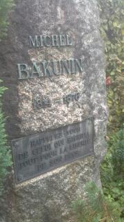 Grab von Michail Bakunin (1814 - 1876) auf dem Bremgartenfriedhof in Bern